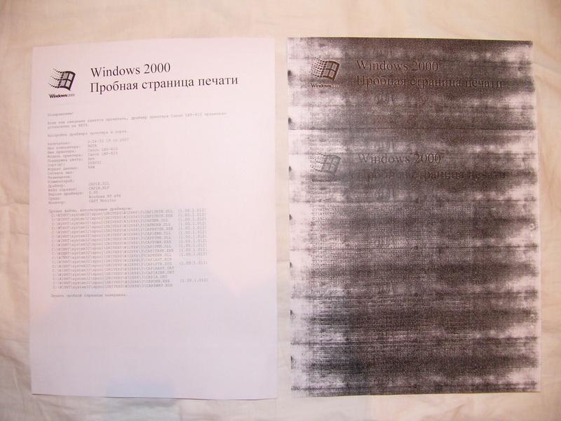 Почему принтер пачкает бумагу при печати после заправки