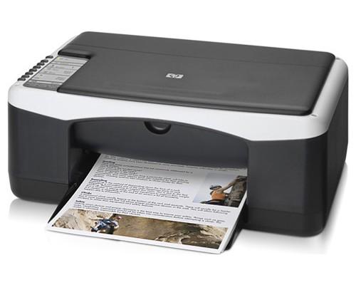 HP Deskjet F2120 Driver Download Link