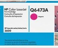 HP Color LJ 3600 Пурпурный